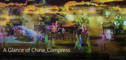 Projecteur interactif Gooest jeu un coup d'oeil de la Chine de musée et centre de l'éducation