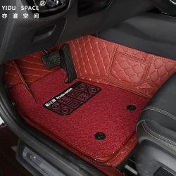Commerce de gros de la Bobine PVC antidérapante personnalisé en cuir 5D pied voiture Pad