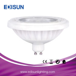 AR111 15Вт Светодиодные лампы направленного лампа дешево