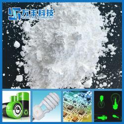 단일 수정체 성장을 위한 희귀 지구 Lu2o3 99.99% 루테움 산화물