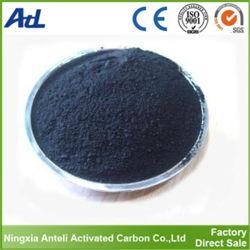 水処理の使用のための良い黒色火薬石炭をベースとする作動したカーボン