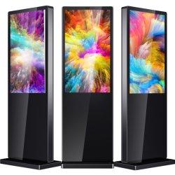 새로운 디자인 Surper Thin Waterproof Stand Digital Signage LCD 화면 TV 디스플레이 실외 전자 광고 보드
