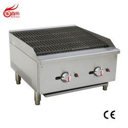 ساخنة طاولة دوارة ساخنة تجارية غاز نار مشواة مشواة مشعة شرلاية في معدات المطبخ من الفولاذ المقاوم للصدأ (ECB-24SX)