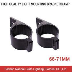 66mm 알루미늄 LED 범퍼를 위한 자동 차 빛 장착 브래킷