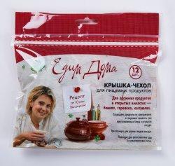 Impressão descartável prato fresco cobrir