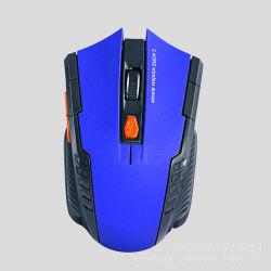 Cinco colores de 2,4 Ghz Inalámbrico Portátil USB ratón óptico ergonómico de la Oficina de oficina Equipo de PC a domicilio