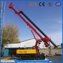 Mini giratorio/Construcción de la plataforma de perforación de pozos de la máquina para la construcción de la ingeniería de fundaciones y montón de equipos Equipos de Perforación DR-160 a la venta