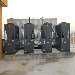 مضخة التسخين متعددة الوظائف، مضخة التسخين الحراري (Air Source Heat)، سخان مياه مضخة التسخين التجاري