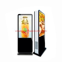 La publicité de 32 pouces écran LCD affiche la publicité numérique Player Lecteur Media Player écran numérique de la publicité