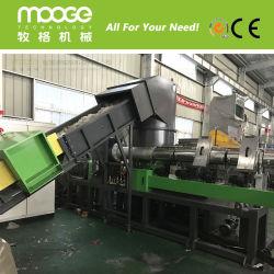 Recyclage des déchets en plastique ABS PP PE PC vis unique de PVC Granule Making Machine