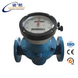 上海Cixiの高品質の重油の流れメートルの燃料のカウンター