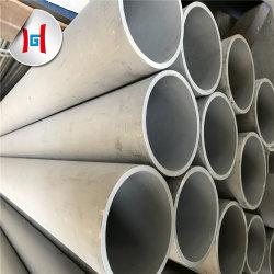 AISI ASTM TP 304 304L 309S 310S 316L 316TI 321 347H 317L 904L 2205 2507 inox tubo/acciaio inox Tubo