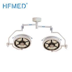 500/500のLEDの天井によって取付けられる外科天井操作ランプライト
