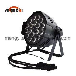 18ПК эффект освещения 4в1 светодиодный алюминиевый DMX PAR лампа