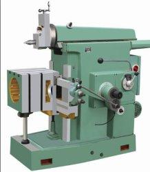 承認されるセリウムが付いているB635Aの機械タイプ金属のShaper機械(装置を形づける)