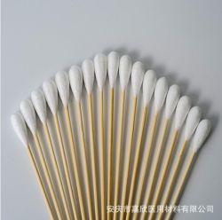 Aplicador de crema de cara bastoncillos de algodón aplicador de punta de algodón, Punta de esponja