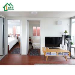[برفب] تضمينيّة عمليّة عزل فندق وعاء صندوق منزل يطوي وعاء صندوق غرفة