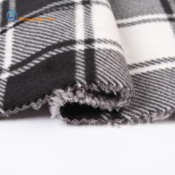 جلد قديم مثل بوندينج بجلد سويد مع قماش شيربا فور لـ قماش سترة للرجال