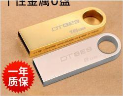 Mini Metal USB Memory Stick Dtse9 32 جيجا بايت