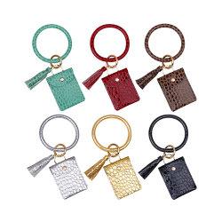 سلسلة مفاتيح من نمط الحجر الجلدي PU مع حقيبة بطاقات