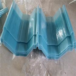 El aislamiento térmico de fibra de vidrio onduladas Daylighting GRP FRP junta