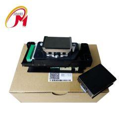 Mimaki Dx5 Cjv30/Jv33/Jv5/Ts3 Printer Print Head MP-M007947