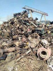 Большое количество отходов тяжелых стальных инвентаризация отходов