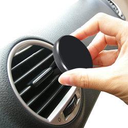 Простая установка Strong мощные мини-пластиковый Диффузор универсальный магнитный держатель телефона крепление для салона автомобиля