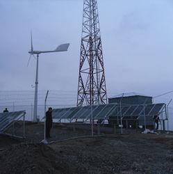 Anhua 피치 Bts 역 시스템을%s 통제되는 바람 발전기 태양 모듈 잡종