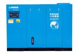 75 chilowatt di 100HP dell'olio guidato diretto di velocità variabile a magnete permanente ad alta pressione di pressione bassa iniettato salvo il compressore d'aria rotativo della vite di raffreddamento ad aria di energia 35-40%