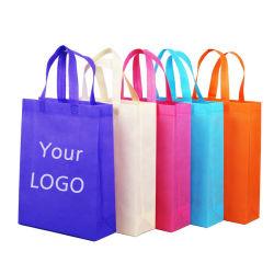 도매 공장 저가 공매용 맞춤형 인쇄 쇼핑 백 친환경 Bag Tote Bag 재활용 가능 핸들 PP 판촉 비지원 우븐 백