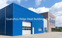 تشينغداو التجاري البناء الصلب الهيكل البناء السعر لبوابة سابقة التجهيز بناء للاستخدام الفردي