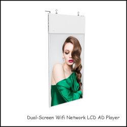 43 49 55인치 양면 LCD 스크린 WiFi 네트워크 광고 플레이어 걸기용 LCD 광고 디스플레이