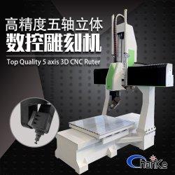 2021 3D legno acrilico incisione taglio Carving fresatura CNC Macchina per mobili artigianali