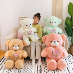 루미너스 하트 베어 플러쉬 토이 큰 포옹 테디 베어 발렌타인′ S Day Gift 60cm