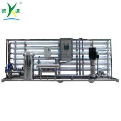 Direct usine RO 20m3/H/bien de la rivière de l'eau pour filtre de système de fabricants de produits alimentaires