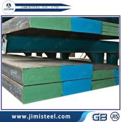 H13/H13r/8407/SKD61 الفولاذ الخاص أولوي قالب من الفولاذ المقاوم للصدأ ورقة من الفولاذ المطروق