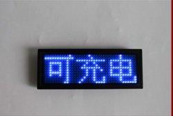 소형 LED 표시