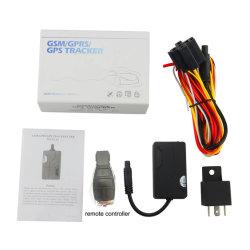 자동차 GSM 미니 카 트래커 GPS 내비게이션 시스템을 판매하세요 컷오프 오일 가솔린 T311 포함