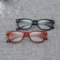 الصين تصميم بالجملة أزياء العلامة التجارية Unisex PC Frame Leopard Reading نظارات