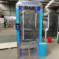2021 appareil mobile désinfection des mains embuage du tunnel désinfection de la cabine Porte de cabine de la chambre de la machine du stand de portail pour l'entrée