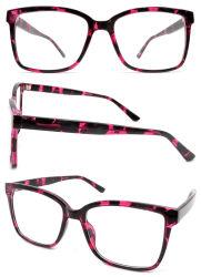 نظارات العين الجديدة من طراز 2020 نظارات الأزياء نظارات بصرية الإطارات