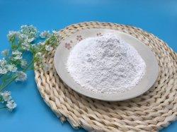 [بس4] نقاوة 96% [بريوم سولفت] مسحوق صناعيّة كيميائيّة كبريتات باريوم مسحوق