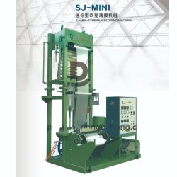 Sj 모형 HDPE LDPE 소형 필름 부는 기계