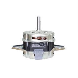 Spin Motor 84watt filo di alluminio per lavatrice motore AC