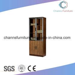 Moderno marco de aleación de aluminio de dos puertas de cristal Archivador de oficina