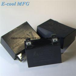 천장 선풍기 배선표 축전기 Cbb61