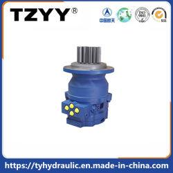 Гидравлический поршень двигателя - Ymsg27p-23e-1 электродвигатель вращающегося пылесборника