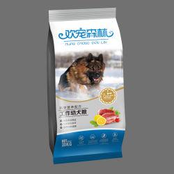 La qualité des aliments pour animaux Nourriture pour chiot de chien de travail