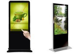 حامل عرض LED للإعلان أو غلاف أللوي بسعر تنافسي (LFAD002)